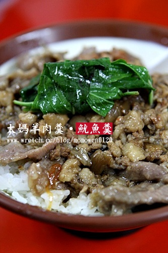 【食記:宜蘭】太媽羊肉焿、魷魚焿