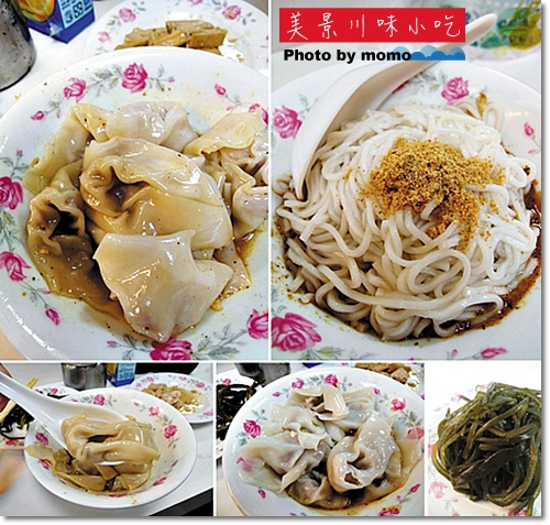 【食記:台北】美景川味小吃】