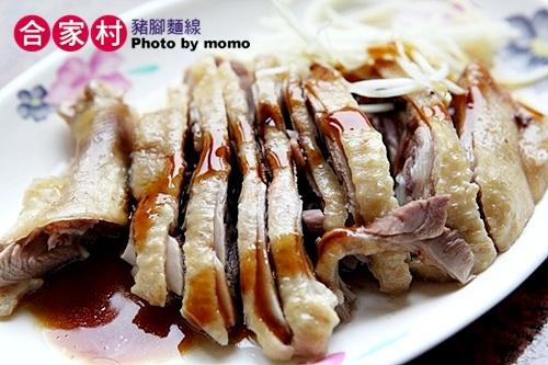 【食記:台中】合家村豬腳麵線