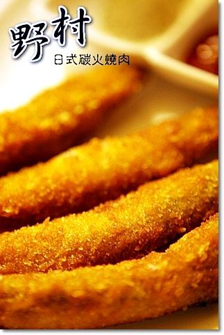 野村日式碳火燒肉(崛江店)